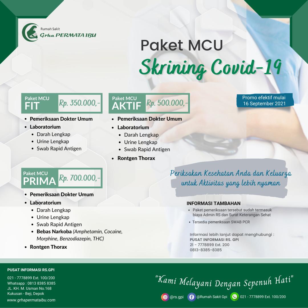 MCU Update 2021(5)
